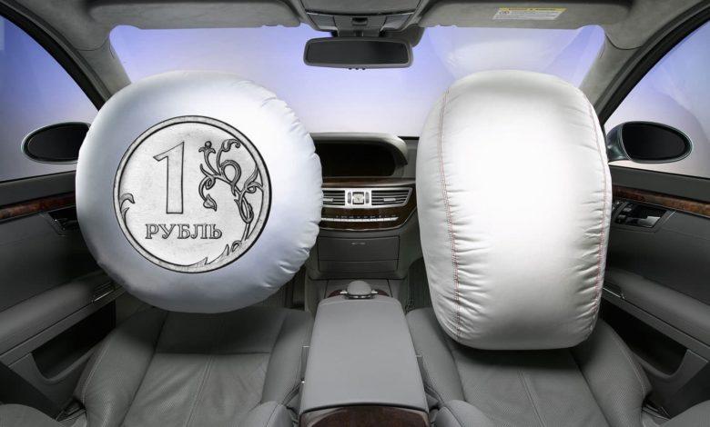 Photo of Финансовая подушка безопасности
