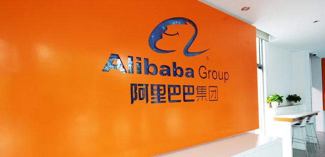 Photo of Анализ компании Alibaba Group